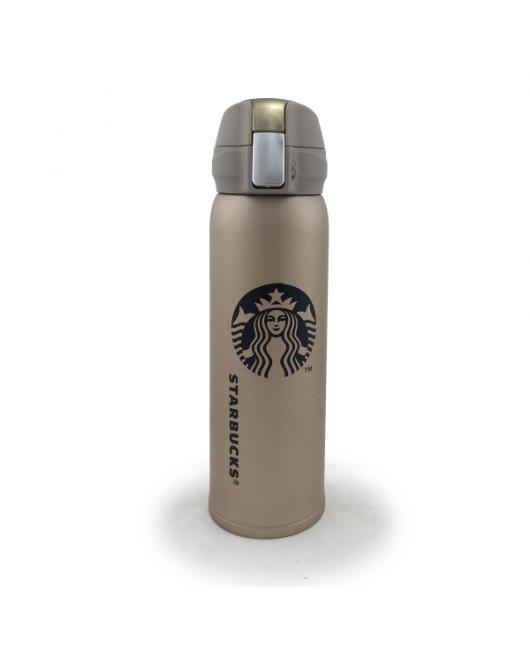 Термокружка с логотипом Starbucks 500мл Золото (EL272А)