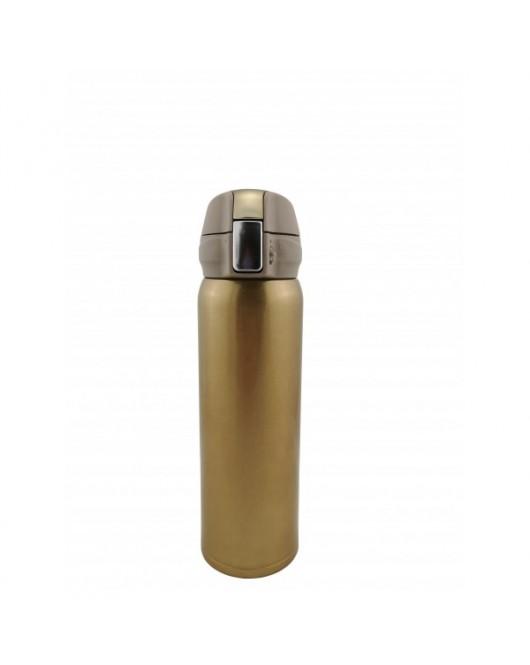 Термокружка Style 500 мл Золото (274)