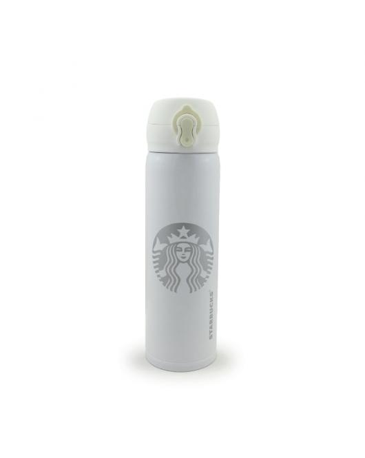 Термокружка с логотипом Starbucks 500мл Белый (Н-600)